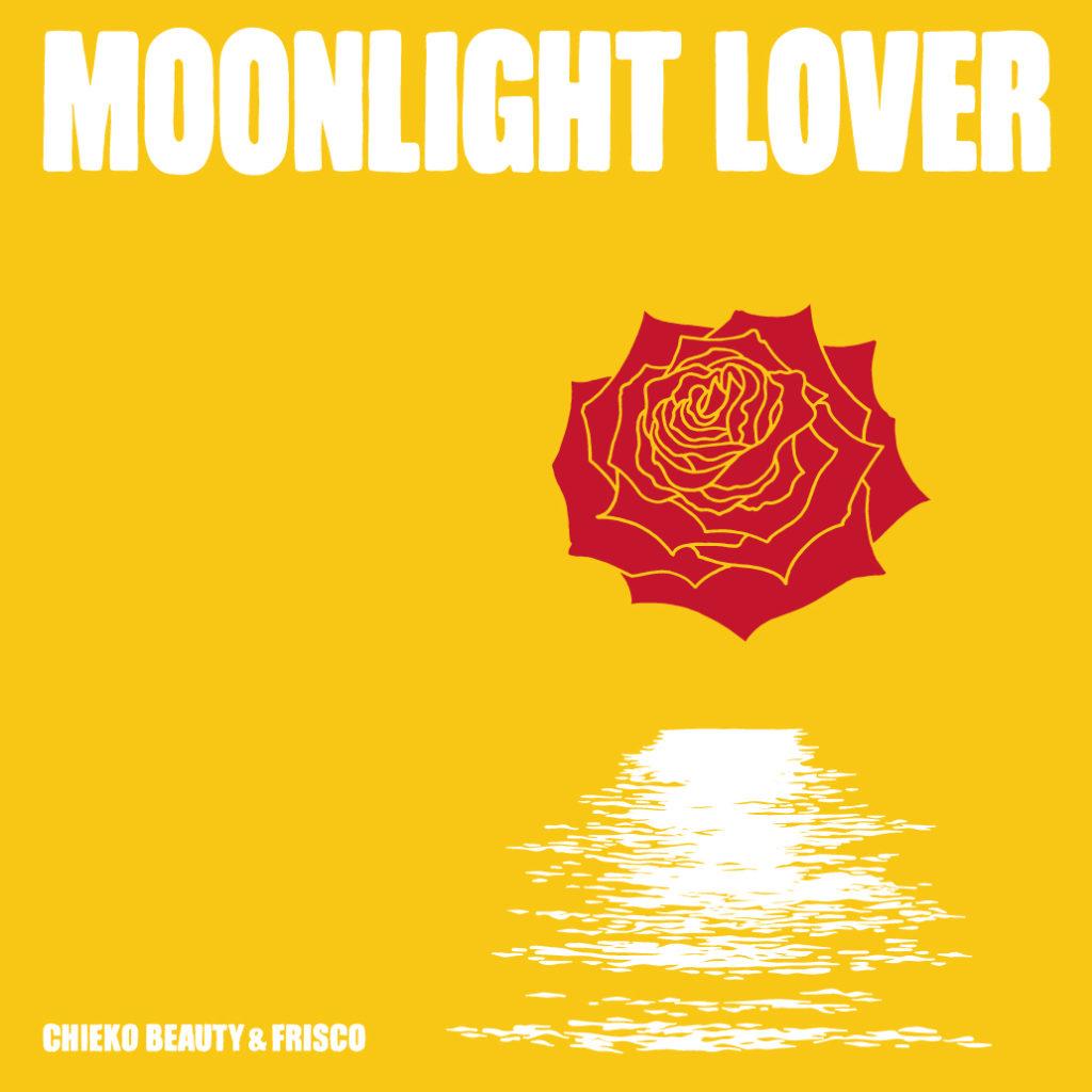 Jacket design of 'Moonlight Lover' by Chieko Beauty & Frisco